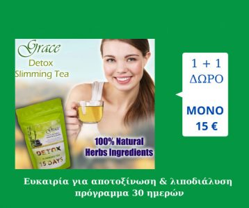 detox-slimming-tea